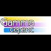 Гамма сервис, заправка картриджей в Саранске