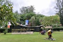Songkhla Aquarium, Songkhla, Thailand