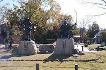 Okehazama Ancient Battlefield Park, Nagoya, Japan