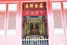 Yilan Confucious Temple, Yilan City, Taiwan