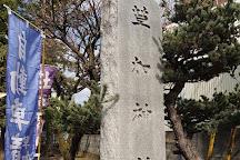 Soka Shrine, Soka, Japan
