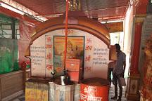 Khatu Shyamji Temple, Sikar, India