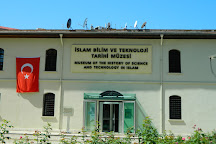 Istanbul Museum of The History of Science & Technology in Islam, Istanbul, Turkey