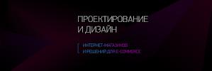 Интегратор, улица Кирова на фото Ижевска