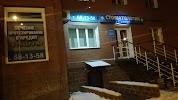 Сияние, 9-я Амурская улица, дом 9 на фото Омска