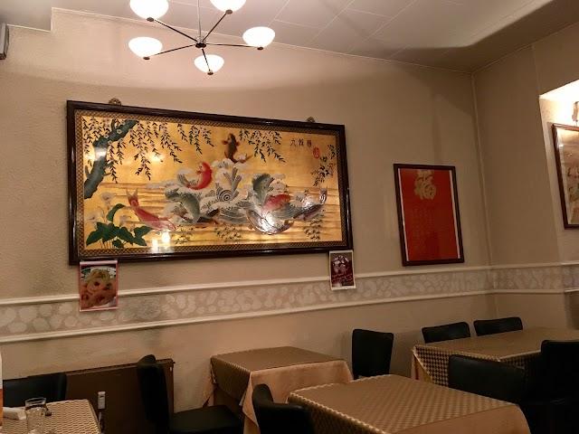 Fu Wa Restaurant