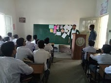Murad Public School And College jacobabad