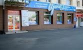 Ирина, улица Станкостроителей на фото Тюмени