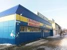 Черный Кот, улица Гагарина на фото Рыбинска
