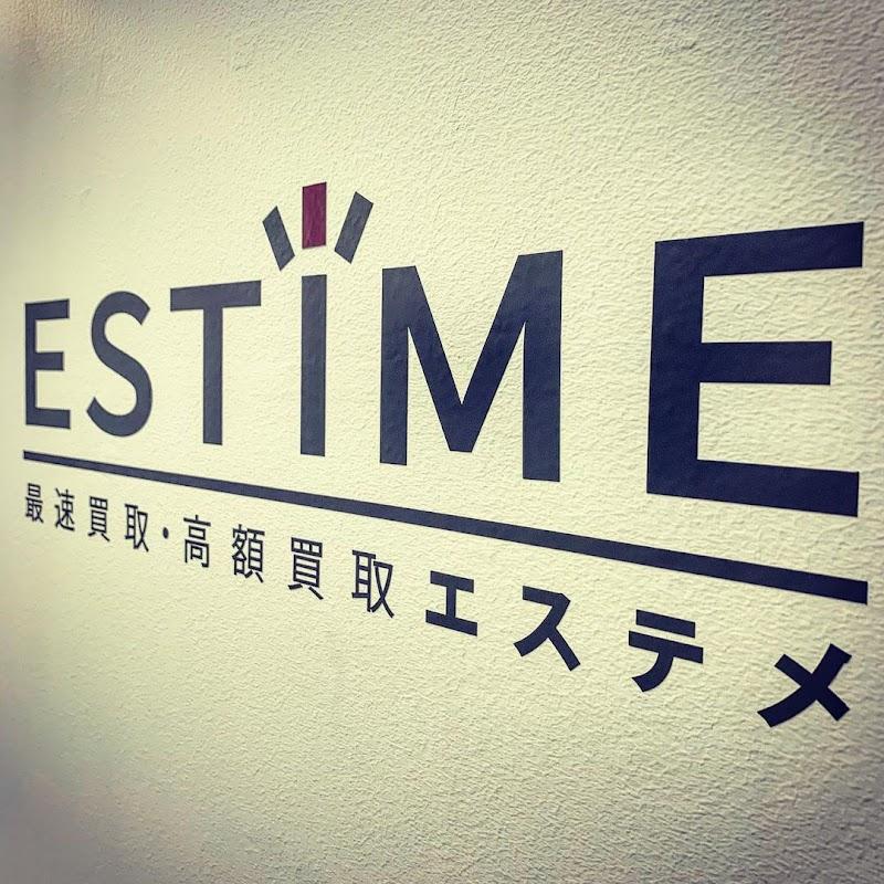 買取サロンESTIME(エステメ)銀座本店