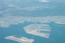 Port Island North Park, Kobe, Japan