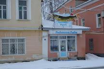 Museum Rybinskiye Ryby, Rybinsk, Russia