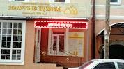 Золотые купола, Московская улица, дом 28 на фото Ростова-на-Дону