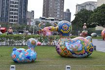 National Taiwan Museum of Fine Arts, Taichung, Taiwan