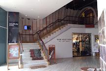 Museum Kain, Denpasar, Indonesia
