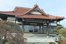 Kokuhei-ji Temple, Higashimurayama, Japan