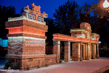 Gorky Central Park of Culture and Leisure, Kharkiv, Ukraine