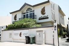 Imperial Healthcare Institute dubai UAE
