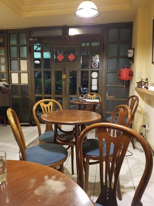 Ole Cafe