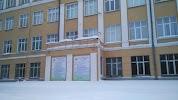 Лингвистический университет им. Н. А. Добролюбова, Большая Печёрская улица на фото Нижнего Новгорода