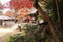 Atagosan Park, Kobe, Japan
