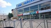 Верхний Рынок, улица Пушкина на фото Ставрополя