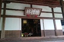 Josho-ji Temple, Kyoto, Japan