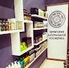 Organic Shop Baku, улица Низами, дом 63 на фото Баку