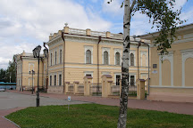 Lace Museum, Vologda, Russia