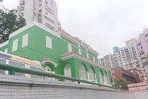 S. Francisco Garden, Macau, China