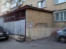 Дикси, улица Ворошилова, дом 136 на фото Серпухова