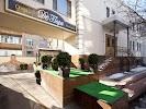 Отель Де Пари, Большая Бронная улица на фото Москвы
