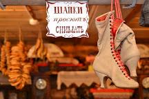 Ethnographic Park of History of River Chusovaya, Chusovoy, Russia