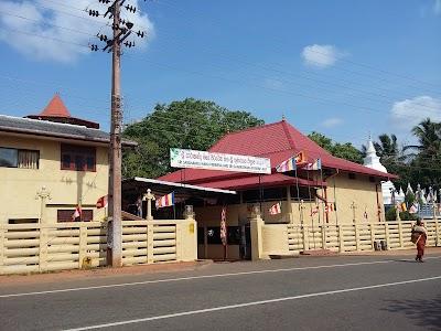 ශ ර ස ර නන ද මහ ප ර ව න Sri Sarananda Maha Pirivena North Central