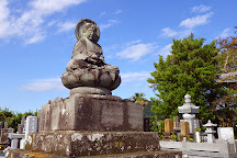 Kezoin Temple, Kamogawa, Japan