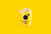 Planeta Kino, Kharkiv, Ukraine