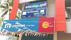 Prathyusha Dental Clinic thiruvananthapuram