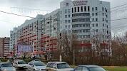 Семейная клиника Верис, Московская улица на фото Кирова