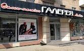 Галерея, Октябрьская улица, дом 24 на фото Брянска
