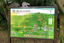 Shuangliu National Forest Recreation Area, Shizi Township, Taiwan