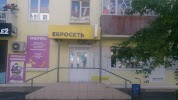 Евросеть на фото Карпинска