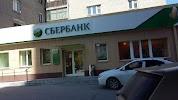 Савелина, улица Крылова на фото Новосибирска