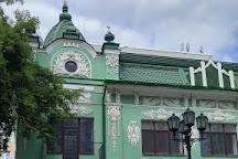 Vaynera Street, Yekaterinburg, Yekaterinburg, Russia