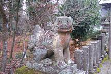 Unaki Hime Shrine, Yufu, Japan