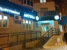 Государственная аптека № 49, улица 50-летия ВЛКСМ на фото Челябинска