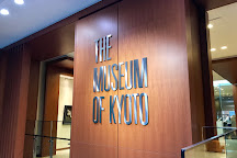 The Museum of Kyoto, Kyoto, Japan