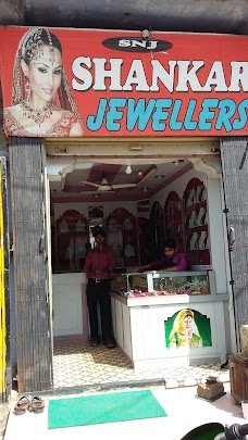Shankar Jewellers jamshedpur