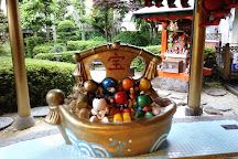 Gero Onsen Gasshomura, Gero, Japan