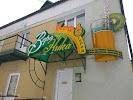 Кафе Вероника на фото Ветки