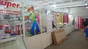 """Дисконт-центр """"New Соловьи"""", улица Соловьёва на фото Севастополя"""
